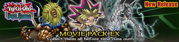 File:MoviePackEX-DuelArenaPromotion.png
