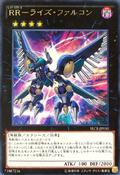 RaidraptorRiseFalcon-SECE-JP-R