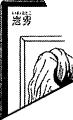 RockMan-JP-Manga-DM
