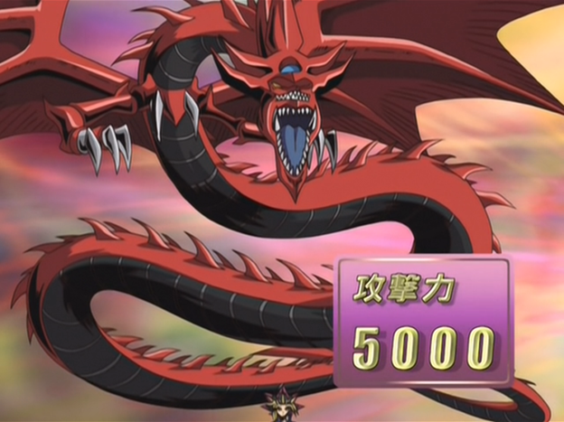 File:SlifertheSkyDragon-JP-Anime-GX-NC.png