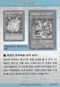 StrategyCard7-DP04-KR