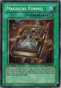 MagicFormula-GLAS-DE-ScR-1E