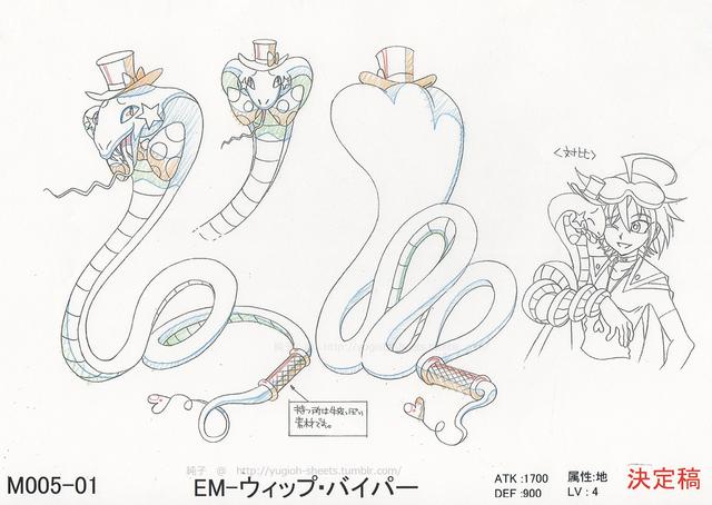 File:PerformapalWhipSnake-JP-Anime-AV-ConceptArt.png