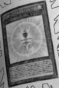 RankUpMagicAstralForce-JP-Manga-DZ-NC