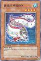 Thumbnail for version as of 20:48, September 17, 2012