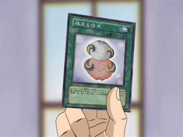 File:StrayLambs-JP-Anime-GX.png