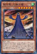 YosenjuOyam-CROS-JP-R