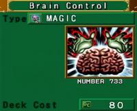 BrainControl-DOR-EN-VG
