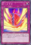 DSoul-JP-Anime-AV