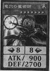DragonpitMagician-JP-Manga-DY
