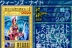 File:QueensKnight-GB8-JP-VG.png