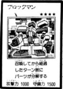 Blockman-JP-Manga-R