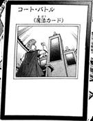 CourtBattle-JP-Manga-ZX