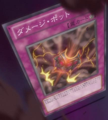 File:DamagePot-JP-Anime-ZX.png
