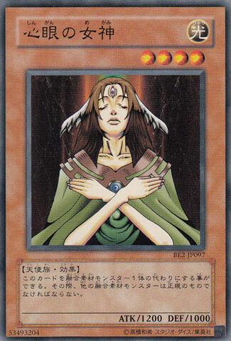 File:GoddesswiththeThirdEye-BE2-JP-C.jpg