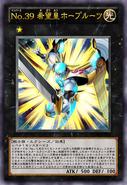 Number39UtopiaRoots-JP-Anime-ZX