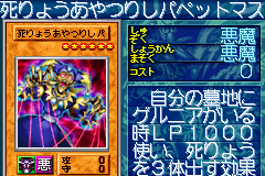 File:PuppetMaster-GB8-JP-VG.png