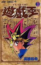 Yu-Gi-Oh! Vol 1 JP