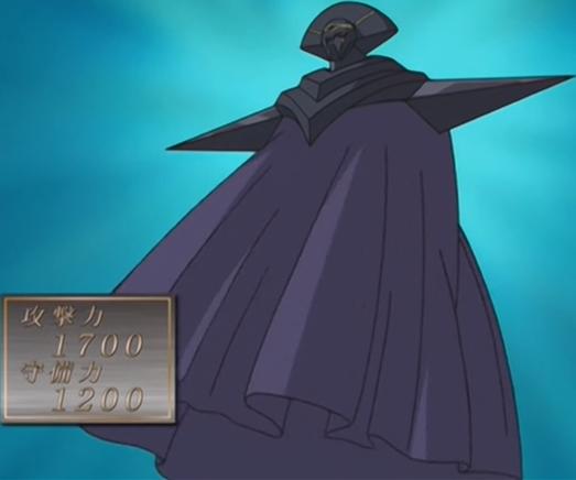 File:Zolga-JP-Anime-DM-NC.png