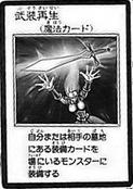 ArmedRegeneration-JP-Manga-R