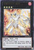 EvolzarDolkka-EXP5-KR-UR-1E