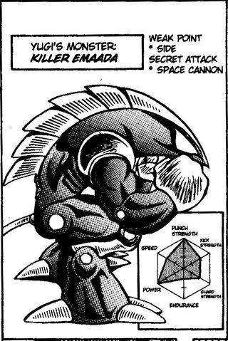File:KillerEmaada-EN-Manga-MF.jpg