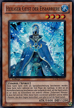 File:SacredSpiritoftheIceBarrier-HA04-DE-SR-1E.jpg