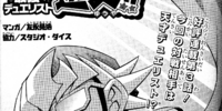 Yu-Gi-Oh! ARC-V The Strongest Duelist Yuya!! - Chapter 003