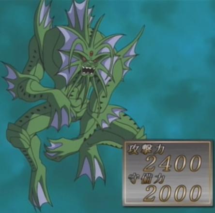File:AmphibianBeast-JP-Anime-DM-NC.png