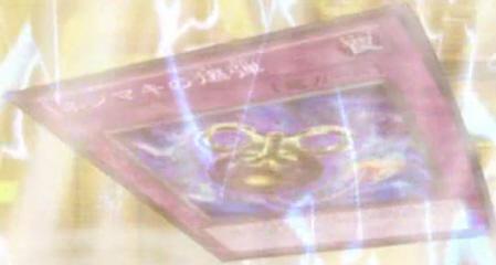 File:GearspringExploder-JP-Anime-ZX.jpg