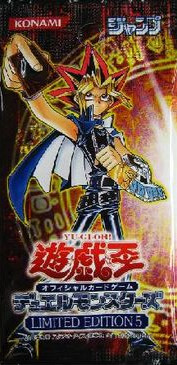 Limited Edition 5: Yugi Pack