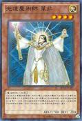 LylaLightswornSorceress-SD22-TC-C