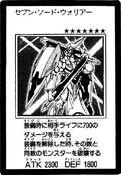 SevenSwordsWarrior-JP-Manga
