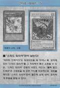 StrategyCard5-DP08-KR