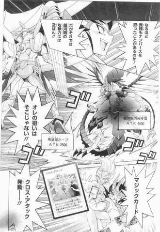 File:Yuma and Astral Dueling together.jpg