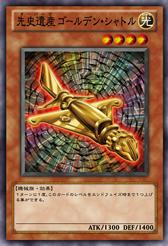 ChronomalyGoldenJet-JP-Anime-ZX