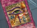 EyeofUjat-JP-Anime-DM.png