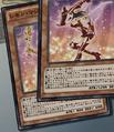 LemonMagicianGirl-JP-Anime-MOV3-2.png