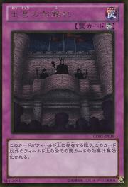 RoyalDecree-GDB1-JP-GUR