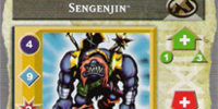 Sengenjin (2)