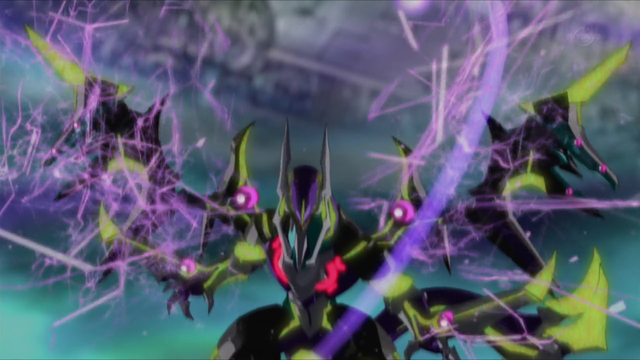 File:Supreme King Servant Dark Rebellion's Effect.png