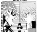 Yu-Gi-Oh! R - Duel Round 033