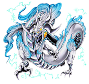 DivineDragonExcelion-DULI-EN-VG-NC