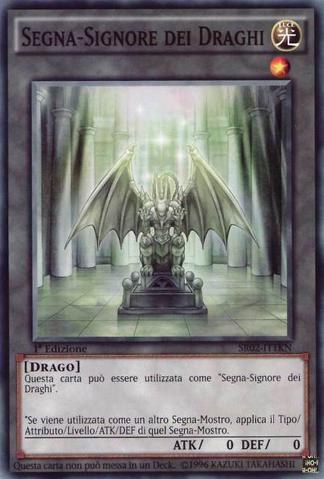 File:DragonLordToken-SR02-IT-C-1E.png