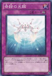 MiraculousDescent-SD20-JP-C