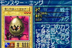 File:MonsterEgg-GB8-JP-VG.png