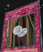 SilverDollar-JP-Anime-DM
