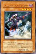 SkullConductor-WB01-JP-UR