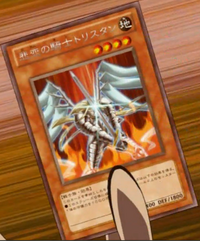 TristanKnightofTragedy-JP-Anime-ZX