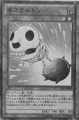 BaconSaver-JP-Manga-DZ